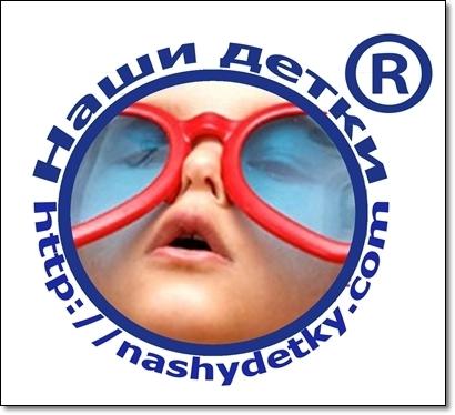 Logo nashydetky
